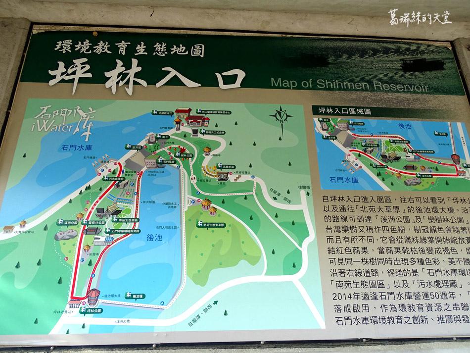 石門水庫後潭 (5).jpg