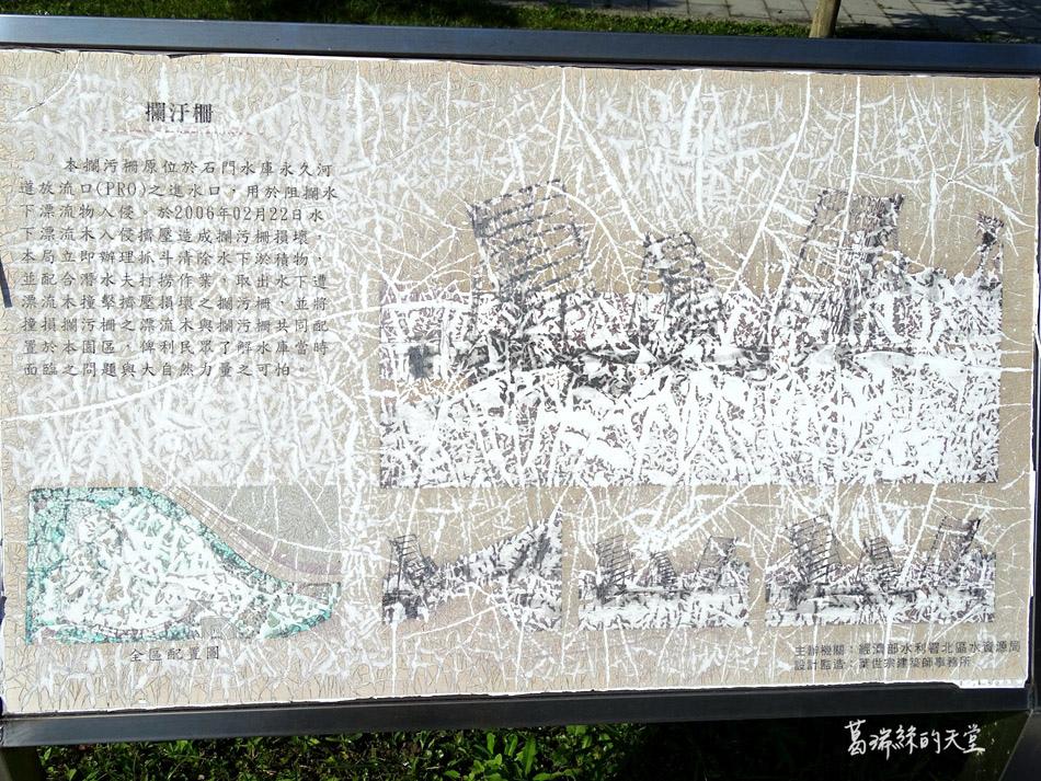 石門水庫後潭 (10).jpg