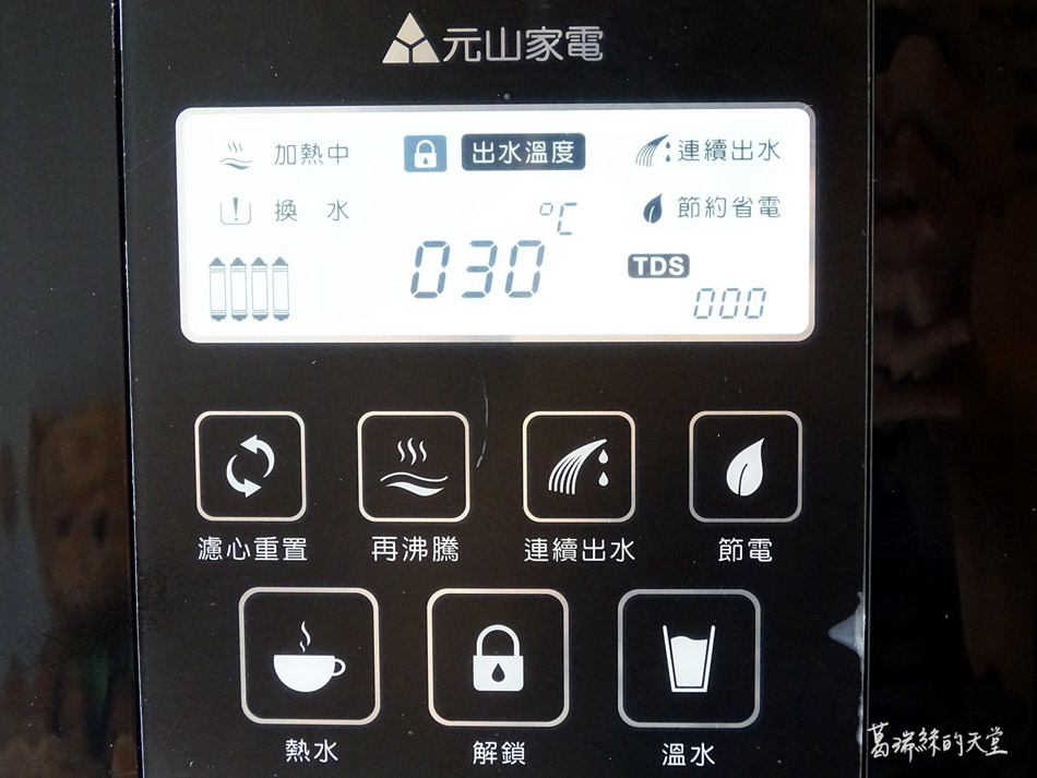 免安裝移動式RO溫熱淨飲機 (37).jpg