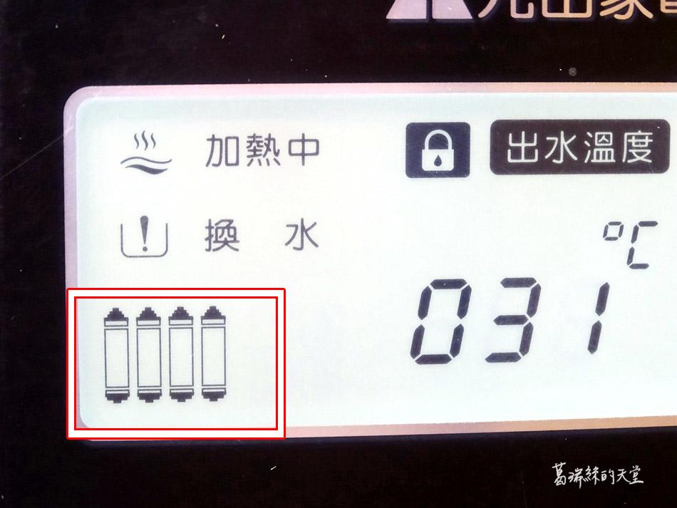 免安裝移動式RO溫熱淨飲機 (39).jpg