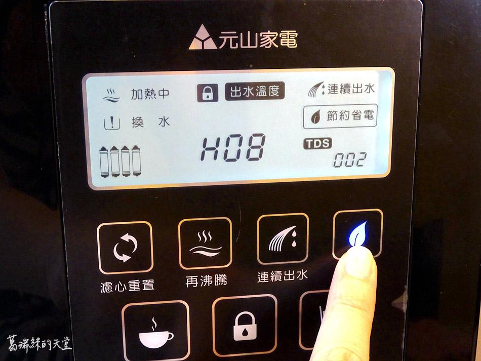 免安裝移動式RO溫熱淨飲機 (41).jpg