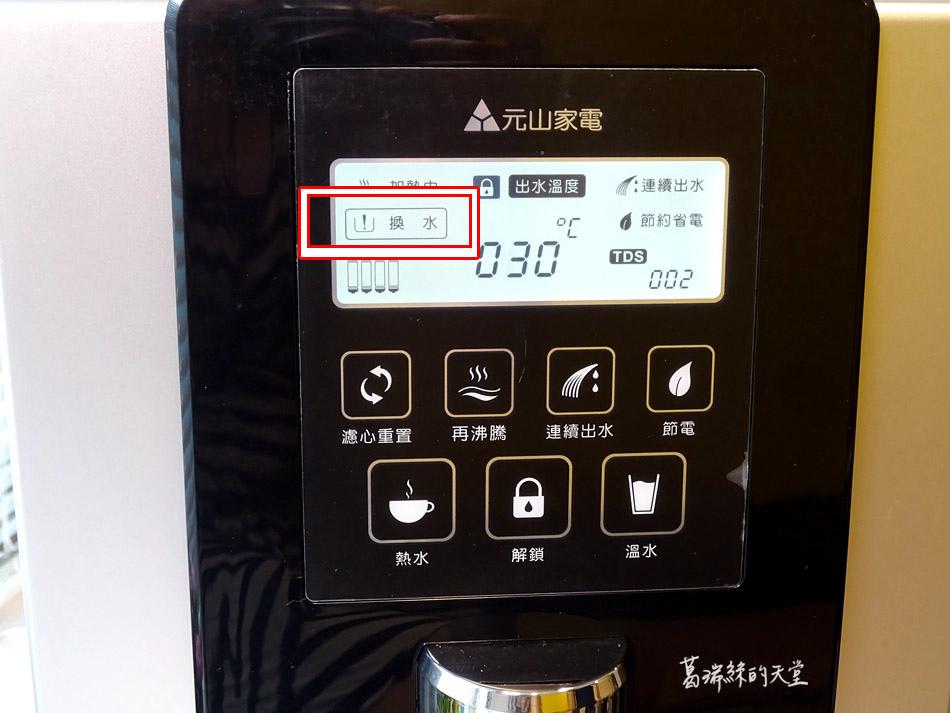 免安裝移動式RO溫熱淨飲機 (43).jpg