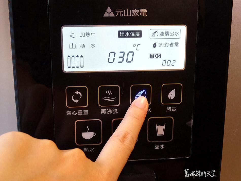 免安裝移動式RO溫熱淨飲機 (48).jpg