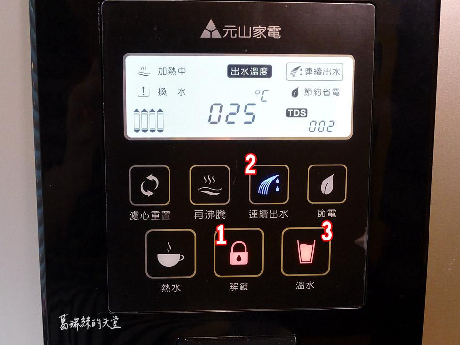 免安裝移動式RO溫熱淨飲機 (49).jpg