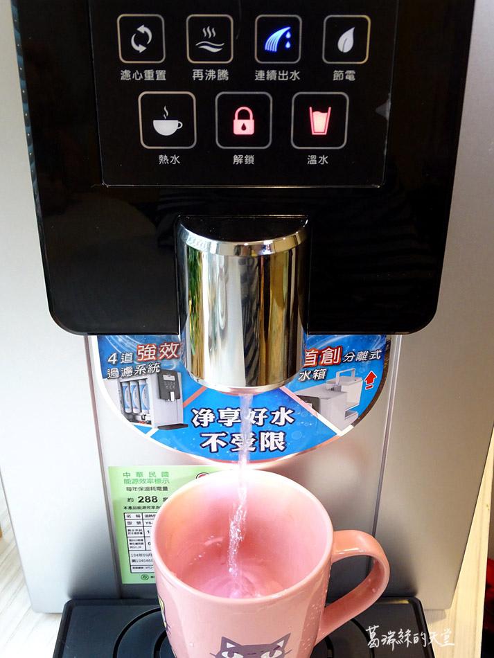 免安裝移動式RO溫熱淨飲機 (50).jpg