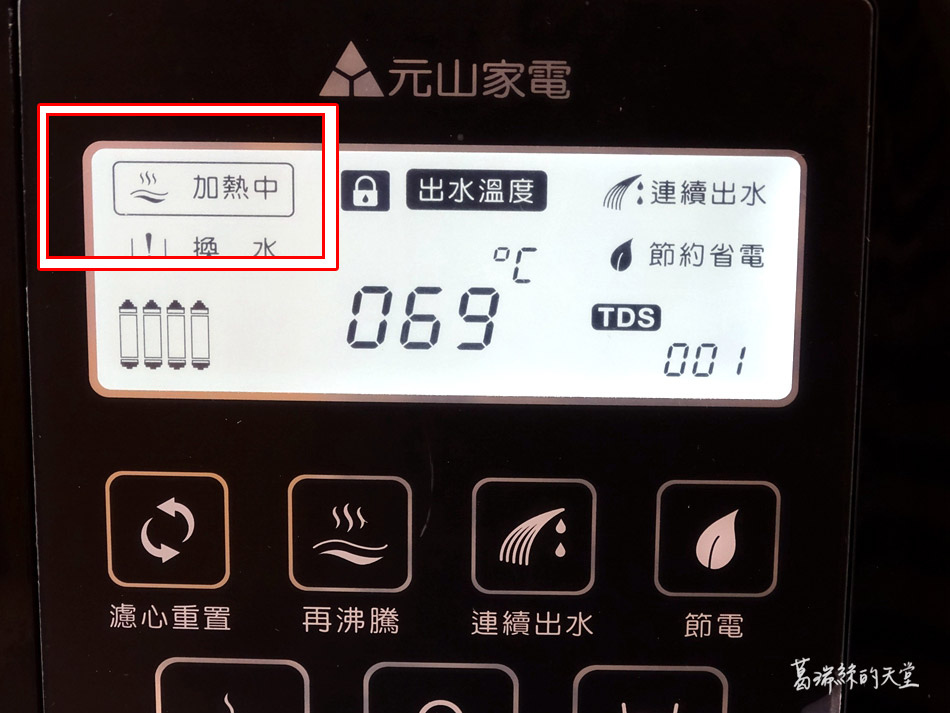 免安裝移動式RO溫熱淨飲機 (52).jpg