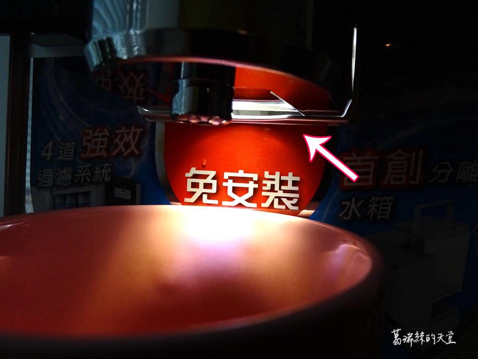 免安裝移動式RO溫熱淨飲機 (53).jpg