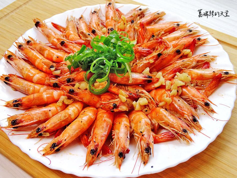 蝦子料理-蒜味啤酒蝦 (2).jpg