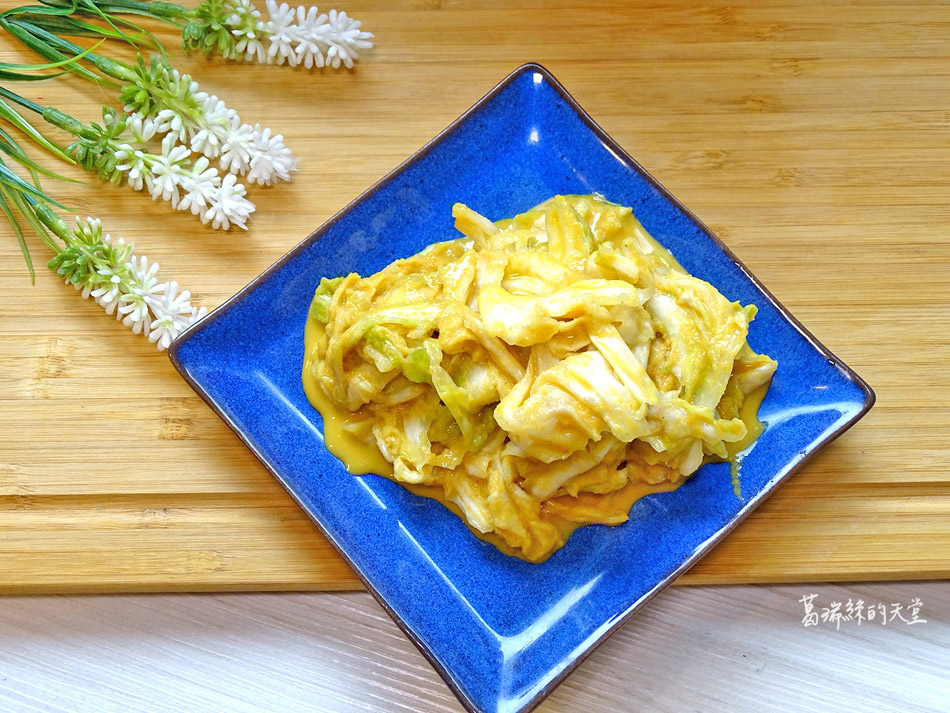 黃金泡菜做法 (1).jpg