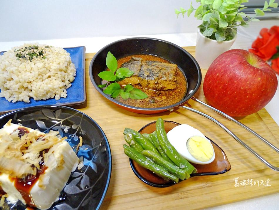 HANA COOKING 宅配美食 舒肥鮭魚 (36).jpg