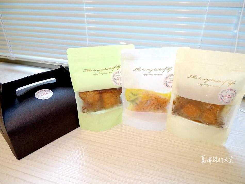 HANA COOKING 宅配美食 舒肥鮭魚 (41).jpg