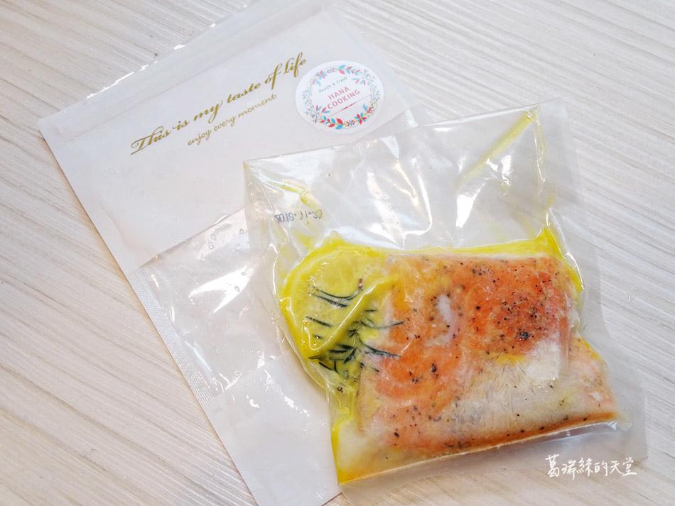 HANA COOKING 宅配美食 舒肥鮭魚 (43).jpg