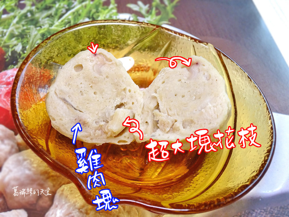 大成花雞丸-丸子料理 (44).jpg