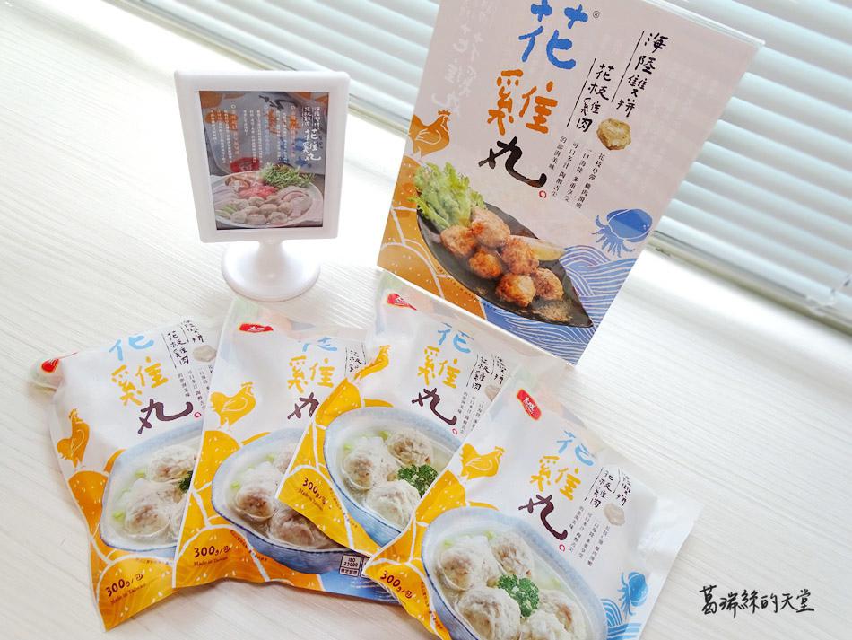 大成花雞丸-丸子料理 (75).jpg
