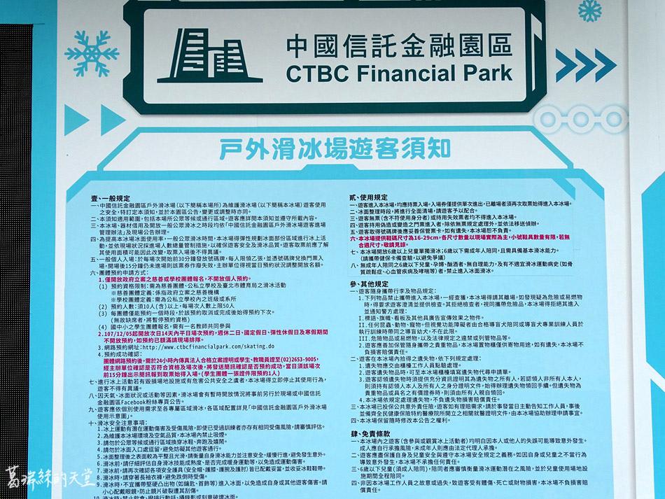 台北室內景點-中國信託金融園區 (21).jpg