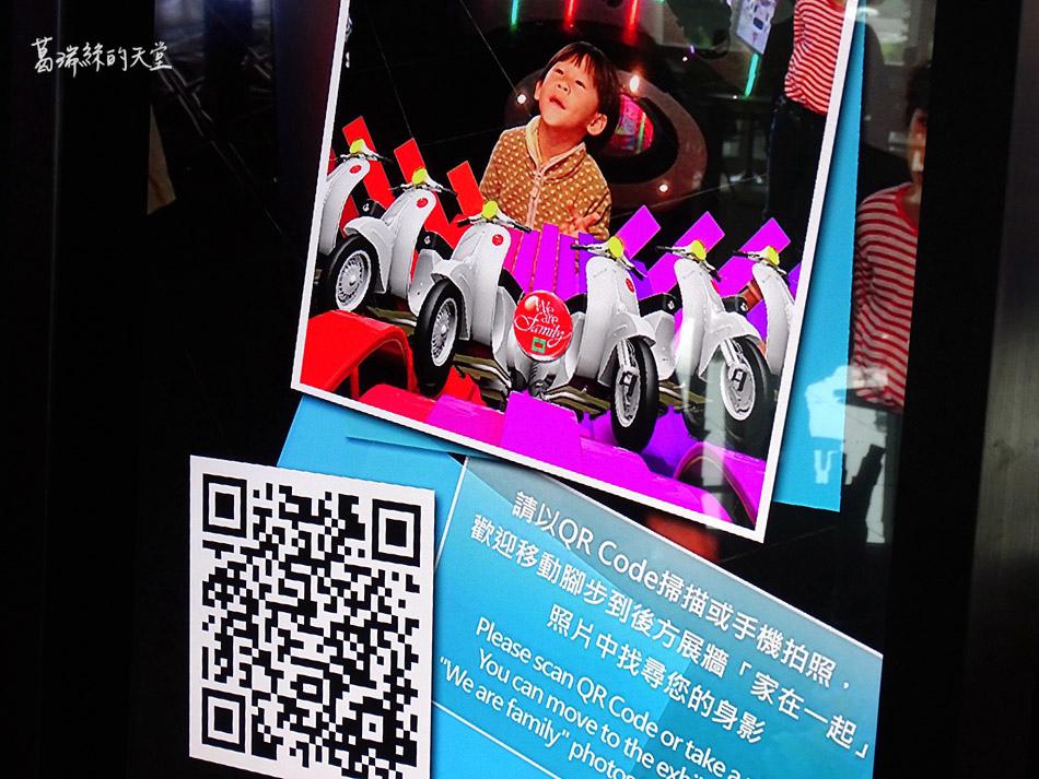 台北室內景點-中國信託金融園區 (53).jpg