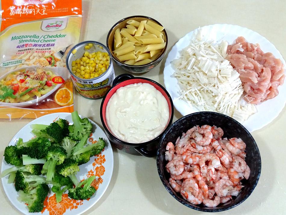 白醬做法-焗烤海鮮飯 (11).jpg