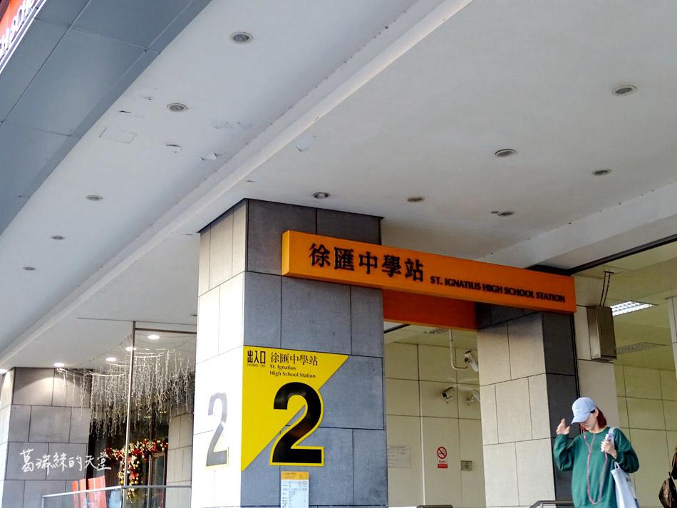 蘆洲樂雅樂-元家企業 (19).jpg