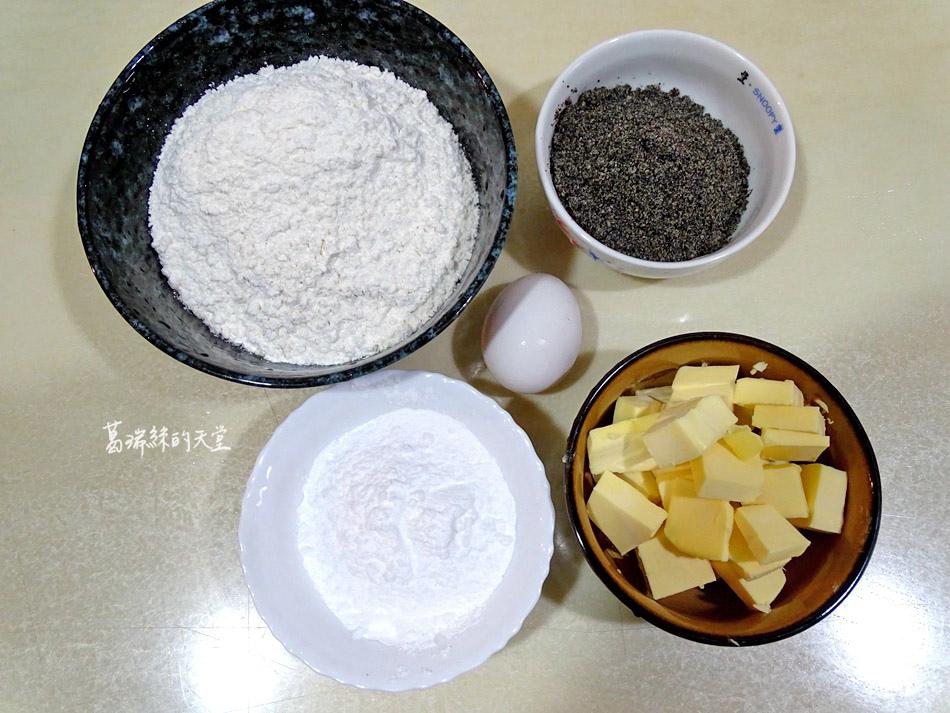 芝麻小酥餅 (2).jpg