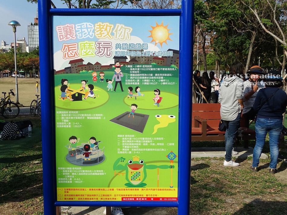 嘉義特色公園 (10).jpg