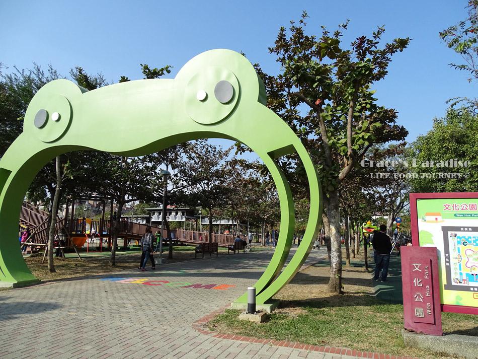 嘉義特色公園 (16).jpg