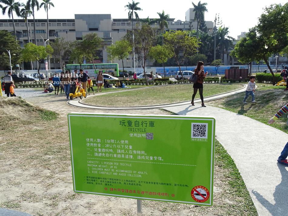 嘉義特色公園 (27).jpg