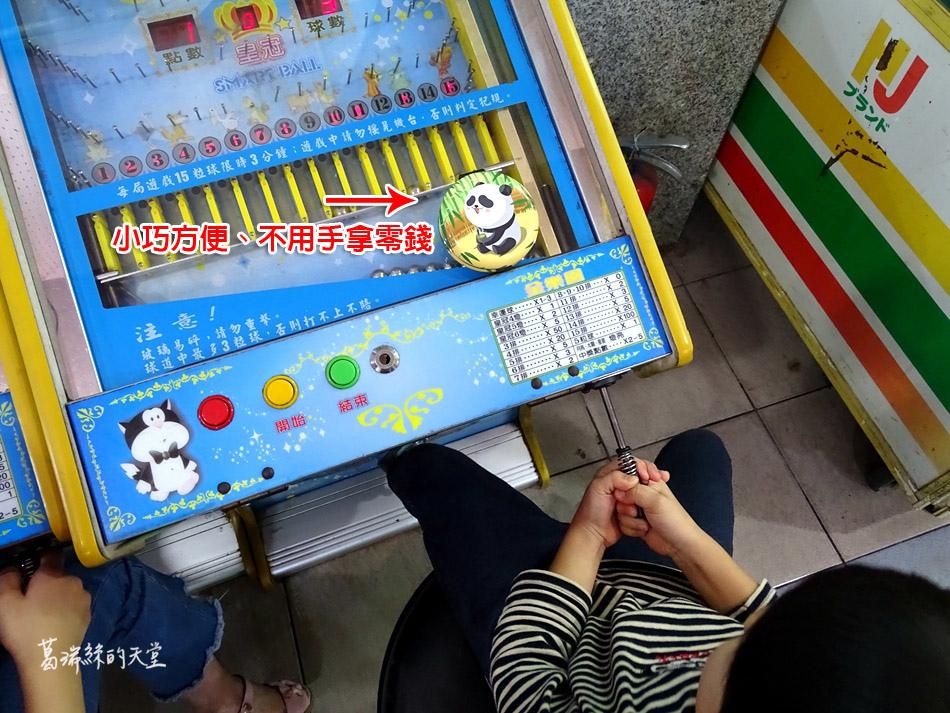 KOZENI IRE台日幣零錢收納盒 (38).jpg