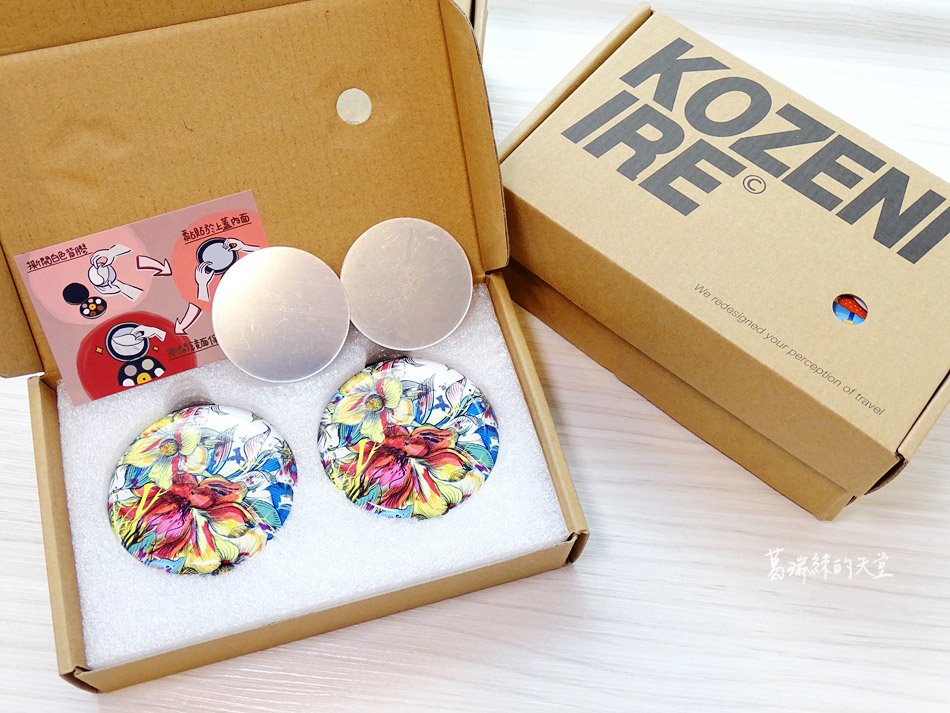 KOZENI IRE台日幣零錢收納盒 (43).jpg