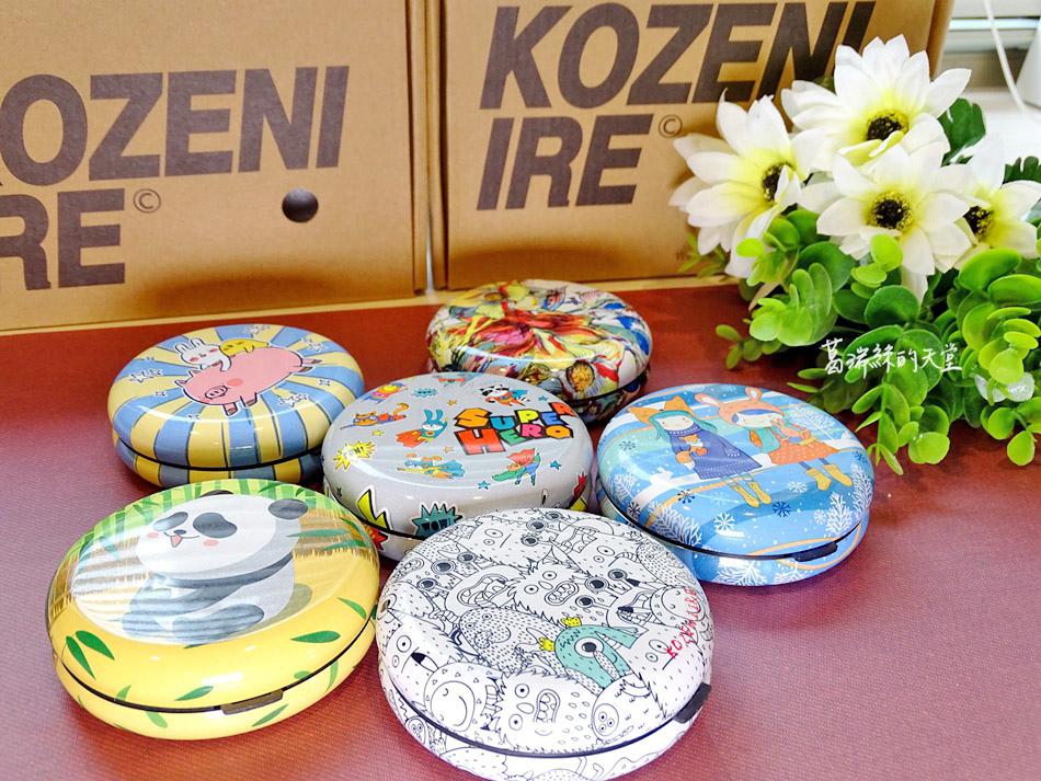 KOZENI IRE台日幣零錢收納盒 (56).jpg