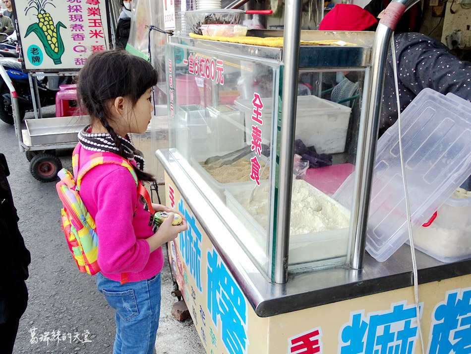 KOZENI IRE台日幣零錢收納盒 (69).jpg