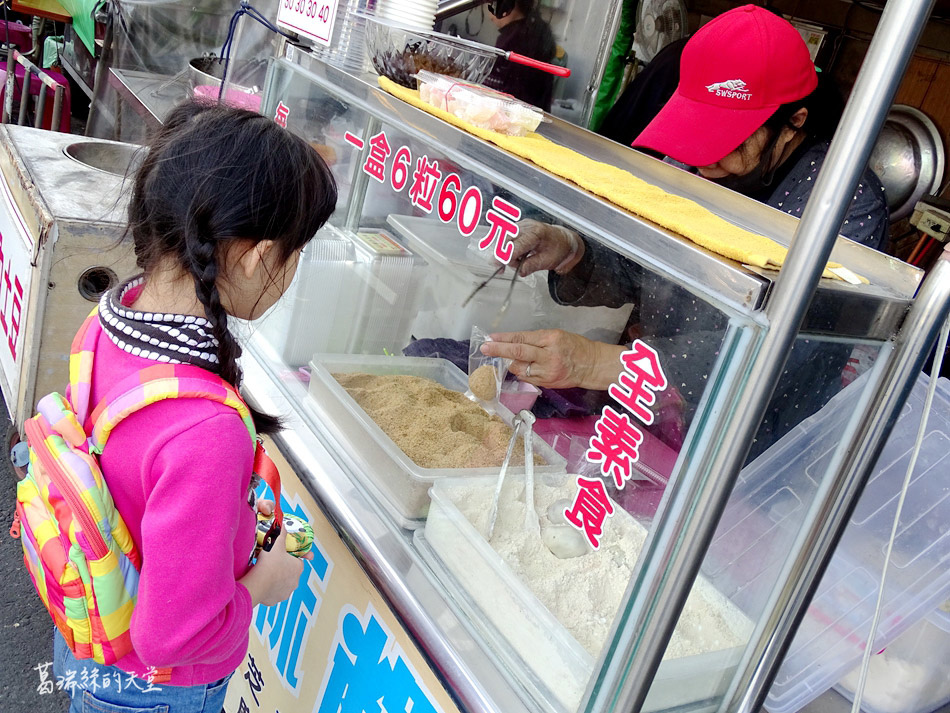 KOZENI IRE台日幣零錢收納盒 (71).jpg