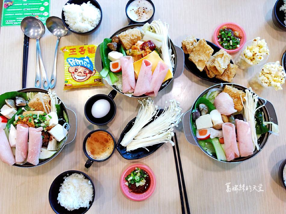 板橋平價火鍋-鍋賣局 (15).jpg