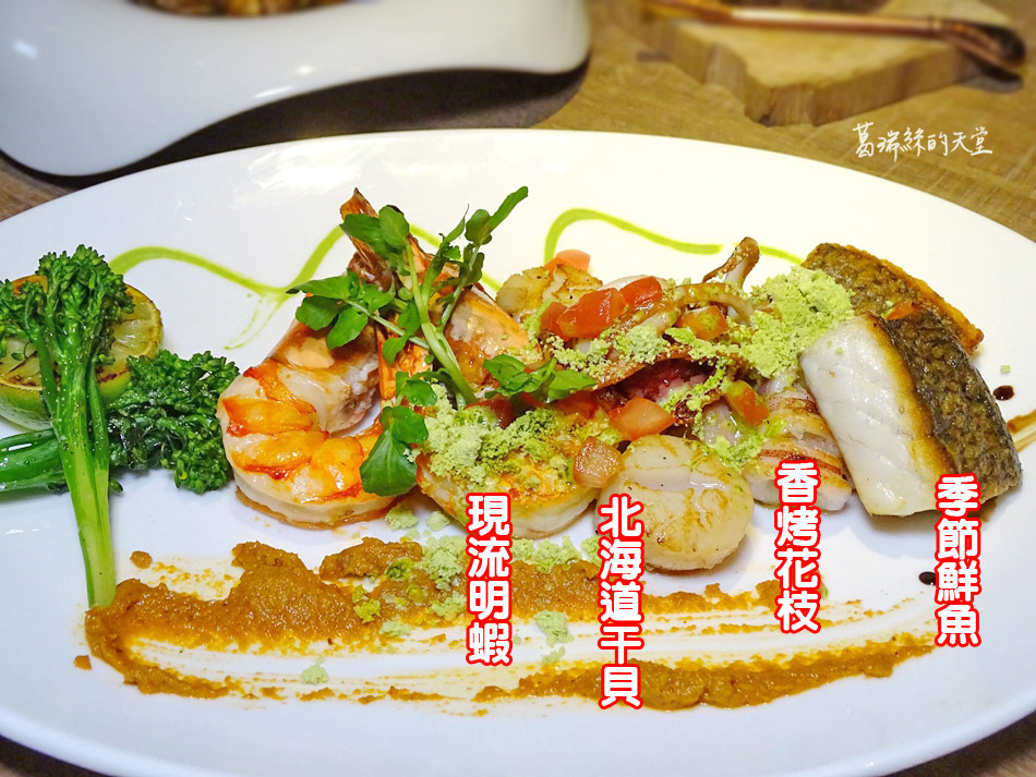 艾朋牛排餐酒館-微風南山附近美食 (10).jpg
