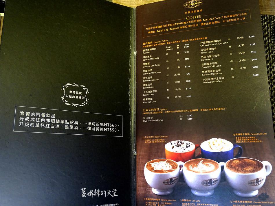 艾朋牛排餐酒館-微風南山附近美食 (37).jpg