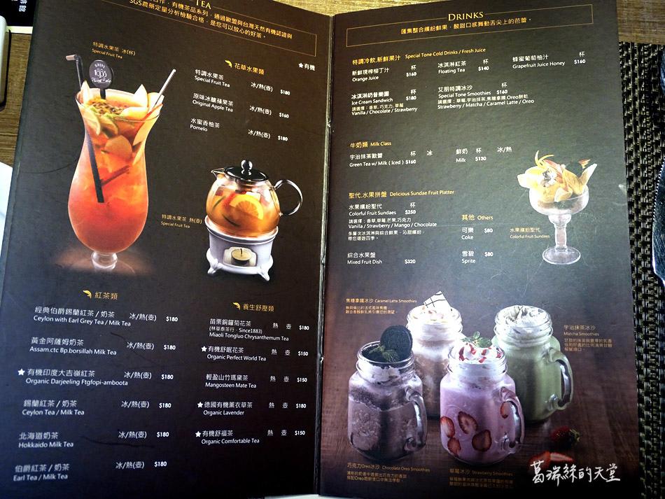 艾朋牛排餐酒館-微風南山附近美食 (38).jpg