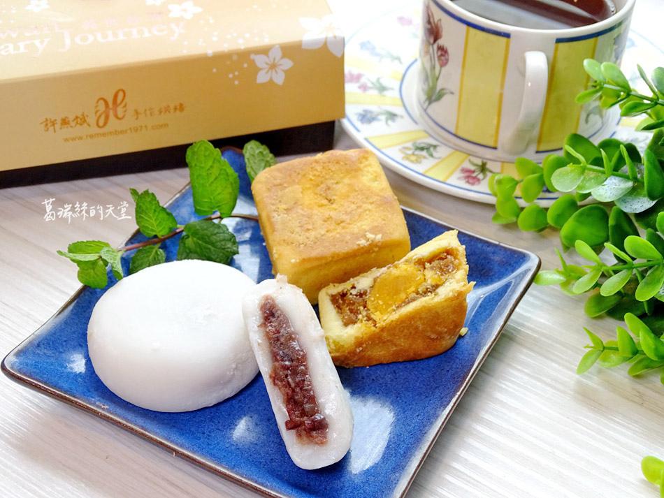 新莊伴手禮甜點-許燕斌手作烘焙 (14).jpg