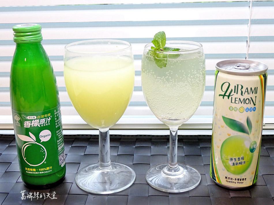香檬園-香檬原汁香檬氣泡水 (3).jpg