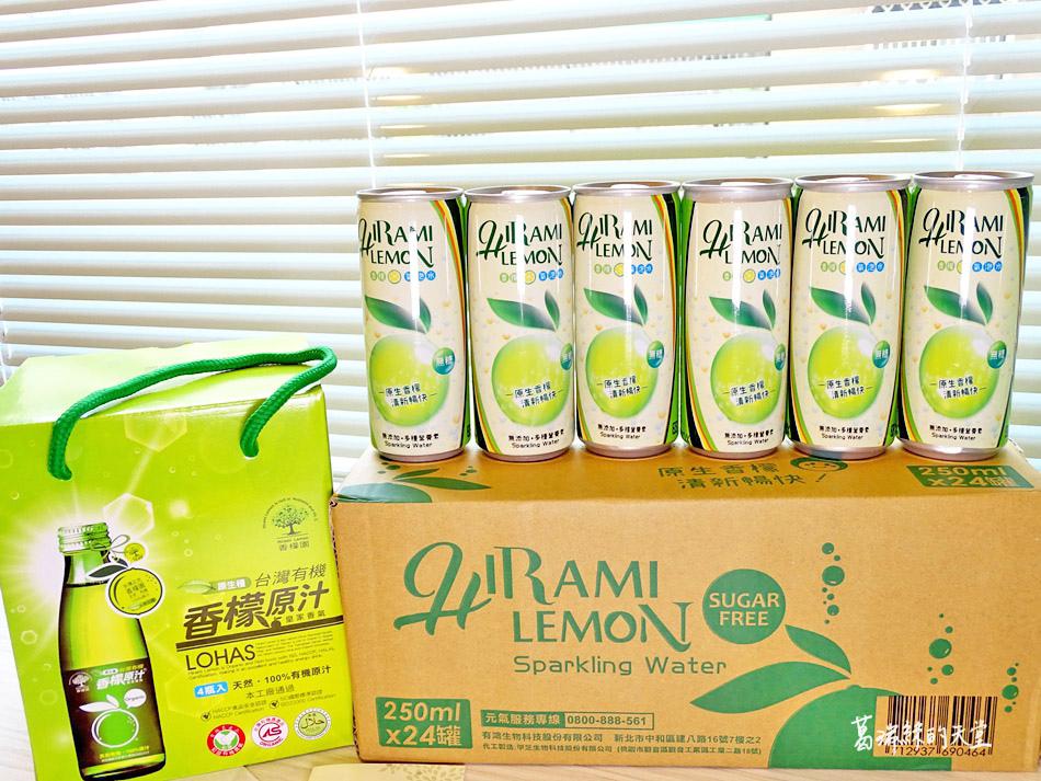 香檬園-香檬原汁香檬氣泡水 (13).jpg