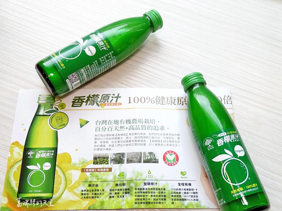 香檬園-香檬原汁香檬氣泡水 (18).jpg