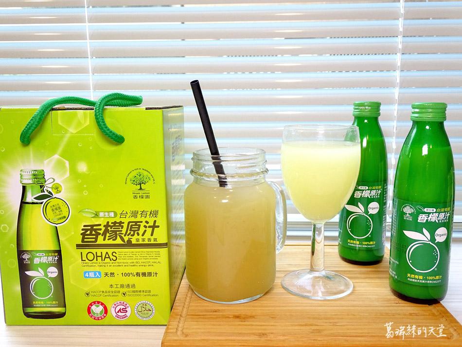 香檬園-香檬原汁香檬氣泡水 (22).jpg