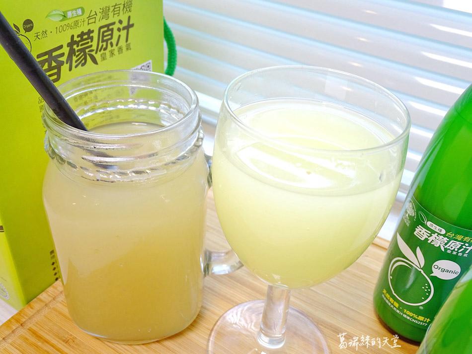 香檬園-香檬原汁香檬氣泡水 (23).jpg