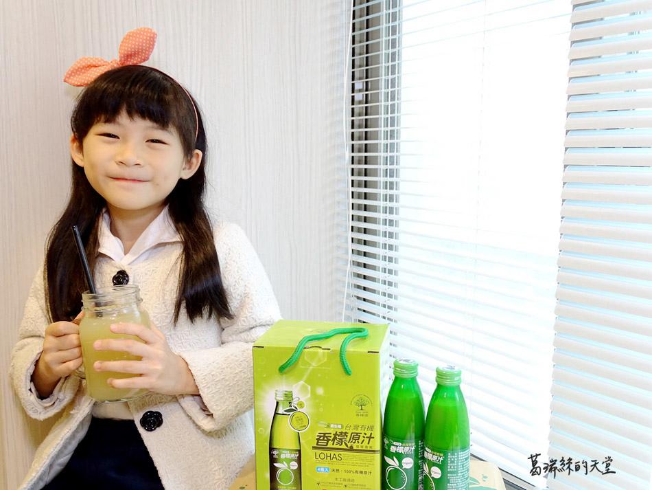香檬園-香檬原汁香檬氣泡水 (24).jpg
