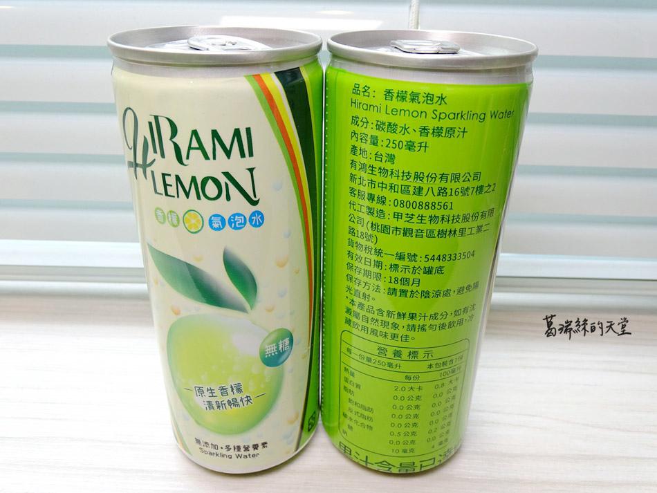 香檬園-香檬原汁香檬氣泡水 (26).jpg