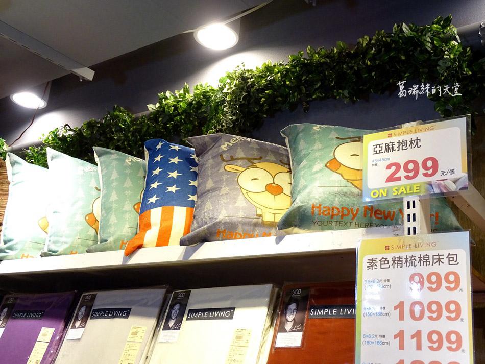 中和寢具特賣會-歐瑄寢具 (27).jpg