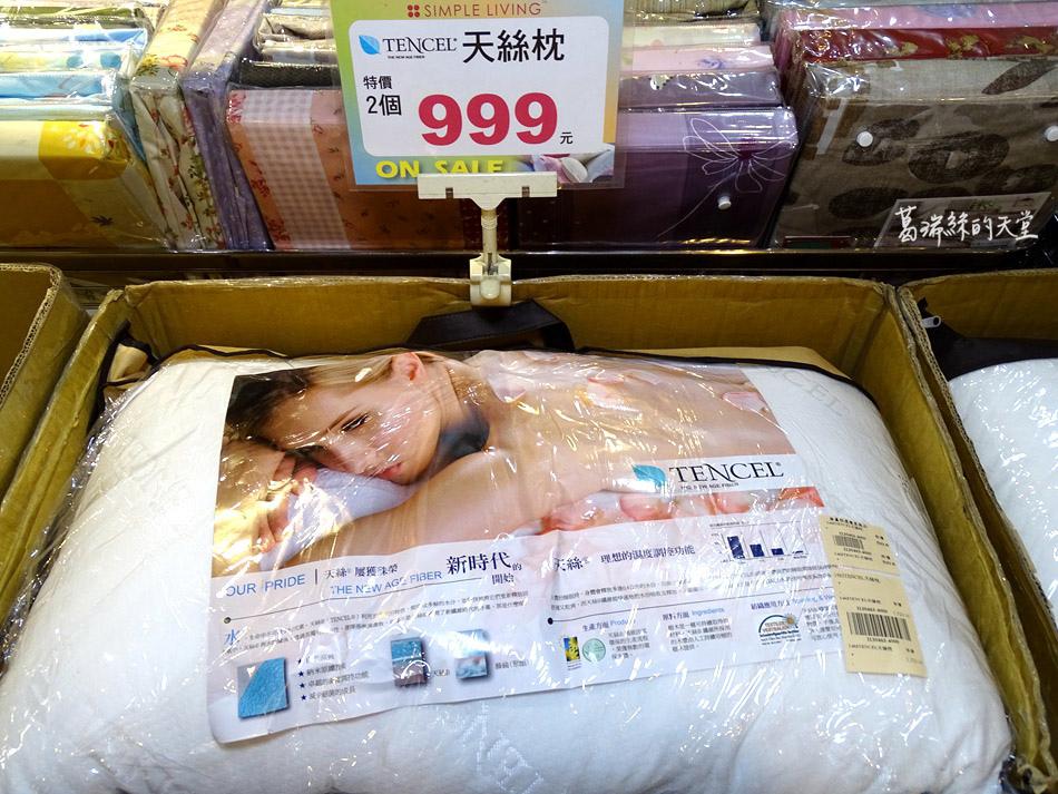 中和寢具特賣會-歐瑄寢具 (34).jpg