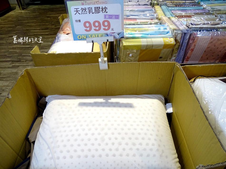 中和寢具特賣會-歐瑄寢具 (55).jpg
