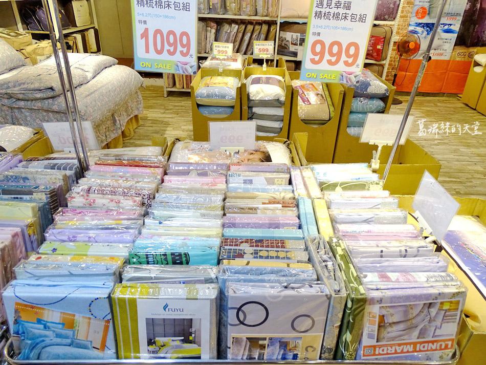 中和寢具特賣會-歐瑄寢具 (58).jpg