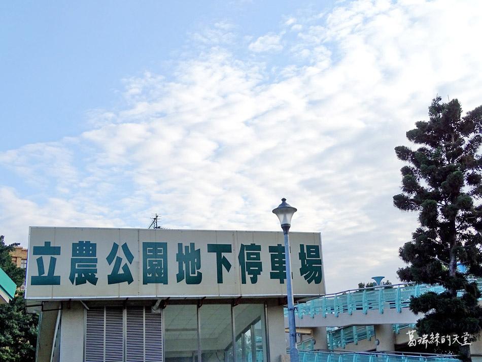 北投特色公園-立農公園 (3).jpg