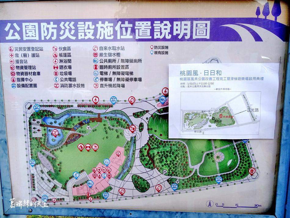 桃園特色公園-風禾公園 (2).jpg