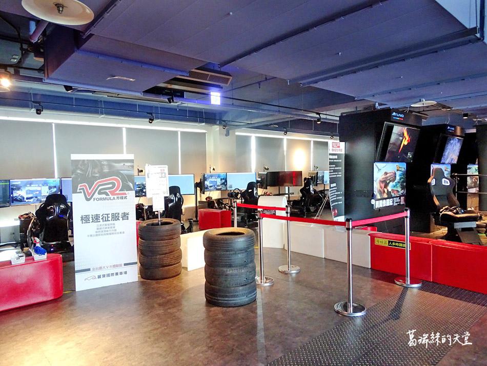 麗寶國際賽車場VR體驗館